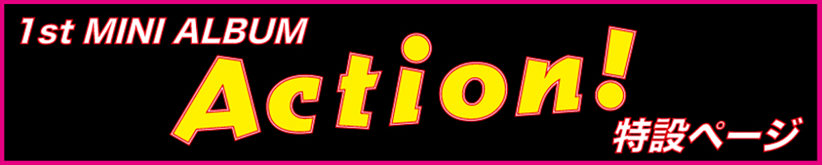 web_action_banner